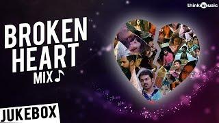 💔 Broken Heart Mix | Tamil Audio Jukebox