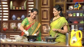 Telugu Ruchi | 9th November 2019  | Full Episode | ETV Telugu