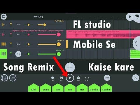 FL studio Mobile Me Song Remix kaise Kare (Hindi \Urdu Tutorial)