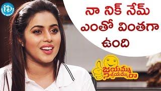 Poorna Says About Her Nickname || #JayammuNischayammuRaa || Talking Movies with iDream