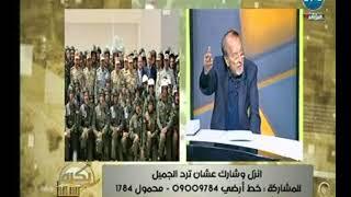 #x202b;المفكر د. نبيل البباوي يكشف عالهواء أخطر مخطط أمريكي لتقسيم مصر إلي 4 دويلات#x202c;lrm;