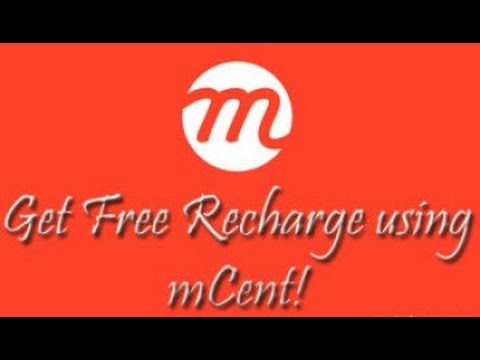 HOW TO GET FREE!!! MOBILE RECHARGE