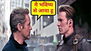 Download Avengers Endgame Special Look Breakdown In HINDI | Avengers Endgame Trailer 3 Breakdown In HINDI Video