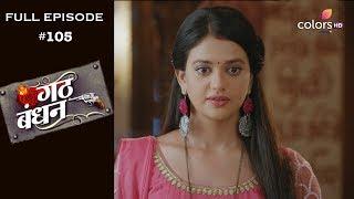 Kasam - 18th April 2017 - कसम - Full Episode (HD