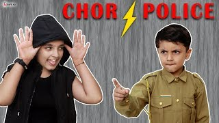 CHOR POLICE Children's Day Special #Funny Indoor Game for Kids   Aayu and Pihu Show