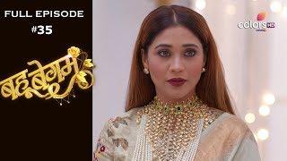 Bahu Begum - 30th August 2019 - बहू बेगम - Full Episode