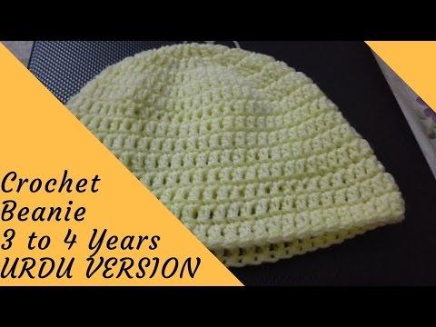 Crochet Beanie 3 to 4 years (URDU VERSION)