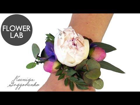 Wedding Wrist Corsage   How to make fresh flowers bracelet   DIY Brscelet