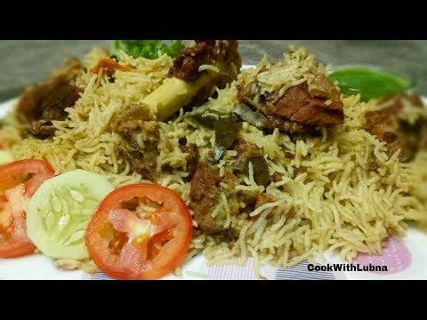 Delicious Mutton Pulao Recipe/ Instant Pulao Recipe/ Plain Pulao