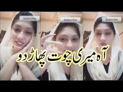 Xxx Mp4 Pakistani Desi Girl Chatting Hot Talk With Boys On Bigo Live 3gp Sex