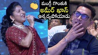 Singer Mangli Saranga Dariya Live Singing | Aamir Khan | Sai Pallavi | Love Story Pre Release Event