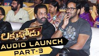 Luckunnodu Audio Launch Part 3 - Vishnu Manchu, Hansika Motwani - Raj Kiran