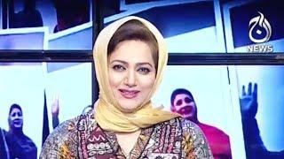 Faisla Aapka - 23 April 2018 | Aaj News