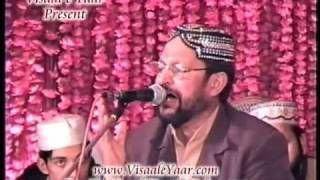 URDU NAAT(Khushboo Hai Do Aalam)SHABIR GONDAL IN SIALKOT.BY Visaal