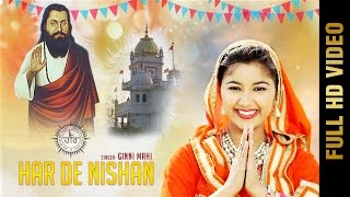 HAR DE NISHAN (Full Video) || GINNI MAHI || New Punjabi Songs 2017 || Mad 4 Music
