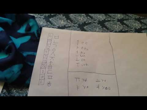 How i learned korean in 5 minutes