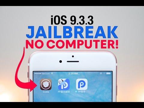 How To Jailbreak iOS 9.3.3 NO Computer!