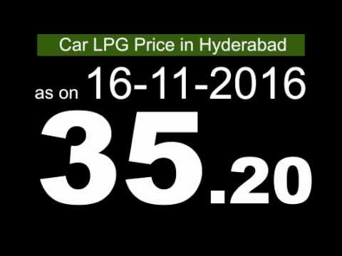 LPG Price 16 11 2016