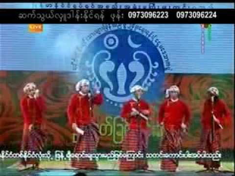 Xxx Mp4 Union Hnin Si A Nyeint Performance In Yangon Part 1 3gp Sex