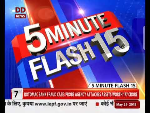 5 Minute Flash 15