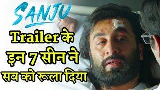 Sanju    Trailer 7 Most Emotional Scene    Ranbir Kapoor