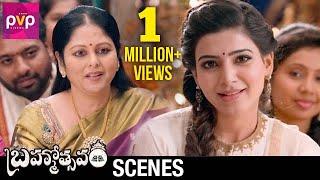 Samantha Argues with Jayasudha | Brahmotsavam Movie Scenes | Mahesh Babu | Kajal Aggarwal | Pranitha