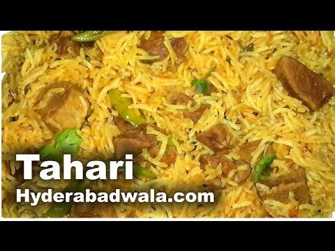 Mutton Tahari Recipe Video – Hyderabadi Mutton Pulao - Simple, Easy & Quick Cooking (English)