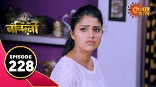 Nandini - Episode 228   5th July 2020   Sun Bangla TV Serial   Bengali Serial