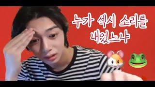 🐹몬스타엑스🐸 기현과 형원의 투머치 섹시댄스  (feat. 채형원 기럭지🦵🏻)