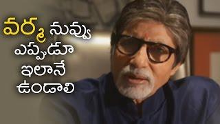 Amitabh Bachchan Special Byte About Ram Gopal Varma   Journey of Ram Gopal Varma   TFPC