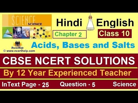 2505 Video lectures for class 10 chemistry How is the concentration of hydronium ions