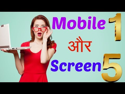 How To Get Multiple Screen on Android Device in HIndi / Urdu