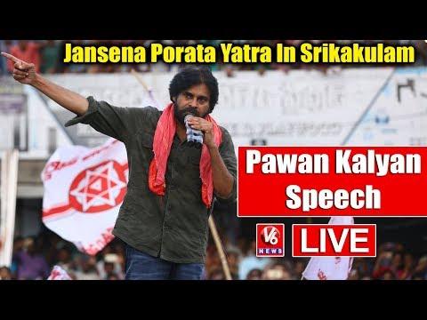 Pawan Kalyan Full Speech | Jansena Porata Yatra In Srikakulam | V6 News