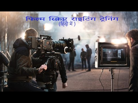 How do film writers get ideas for their script | New Screenwriting tutorials in Hindi