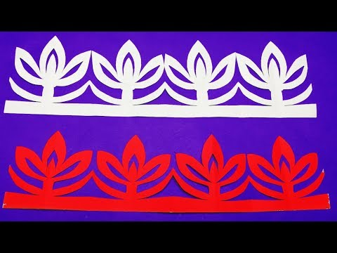paper cutting#how to make paper cutting designs borders step by step#DIY-paperCraft