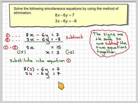 Solving simultaneous equations using the method of elimination 02