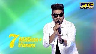 Guru Randhawa | Suit Suit | Patola | Live Performance | Grand Finale | VOP Chhota Champ 4