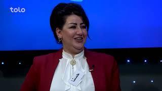 Download ویژه برنامه عیدی رو در رو با مهمانان ویژه - امروز ساعت ۶:۳۰ از طلوع Video