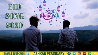നിങ്ങൾ കാത്തിരുന്ന പെരുന്നാൾ പാട്ട്   Eid Mubarak Vol-2 Perunnal Song   Ashkar   Faijas 2020