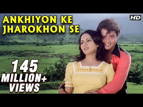 Xxx Mp4 Ankhiyon Ke Jharokhon Se Classic Romantic Song Sachin Amp Ranjeeta Old Hindi Songs 3gp Sex