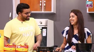 Aadi Banay Serious Host