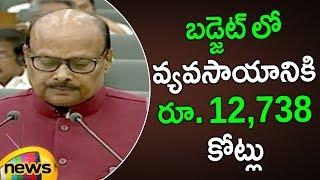 budget 2019 new schemes Videos - 9tube tv