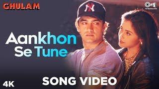 Aankhon Se Tune Kya Keh Diya Song Video - Ghulam | Aamir Khan & Rani Mukherjee | Kumar & Alka