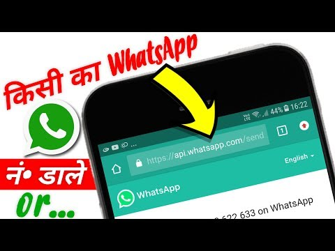 WhatsApp Latest SECRET TRICK 2018🔥