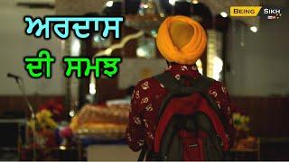 Faith on Waheguru God II Beautiful message video IIBeing Sikh