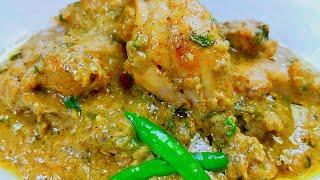Download रेस्टोरेंट स्टाइल मुर्ग काली मिर्च की बहुत  ही आसान रेसिपी   | Restaurant Style Black Pepper Chicken