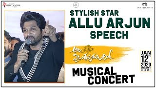 Allu Arjun Speech @ Ala Vaikunthapurramuloo Musical Concert | Trivikram | Jan 12th Release