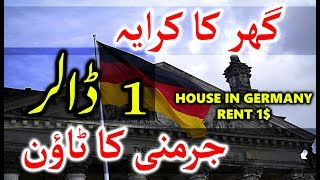 Rent a house in Germany for 1 dollar urdu / hindi