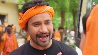 """Suna Ye Driver Babu   Kanwar Ke Power   2016   Dinesh Lal Yadav """"Nirahua"""" Aamrapali Dubey"""