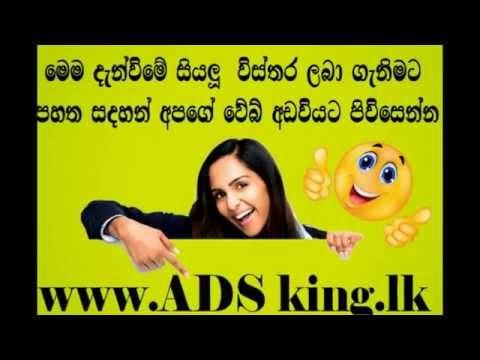 TOYOTA Axio car sale in Srilanka (www.ADSking.lk)